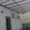 外構工事28日目~テラス屋根に洗濯竿掛けの設置