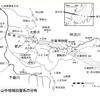 地質調査物語(山中地域白亜系について)