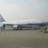 1611 中国南方航空CZ