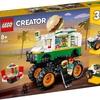 LEGO 31104 モンスターバーガートラック クリエイター