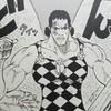 ワンピースブログ[十三巻] 第111話〝秘密犯罪会社〟