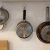 【キッチン】鍋やフライパンの収納