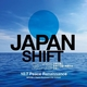 JAPAN SHIFT2018〜10.7 Peace Renaissance開催ご案内