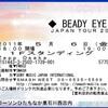 Beady Eye @ZEPP OSAKA