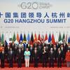 成長底上げへ政策総動員 G20開幕 反保護主義言及相次ぐ