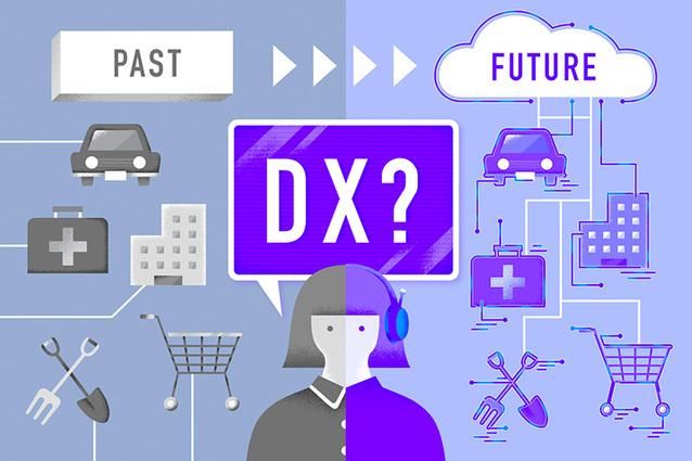 ビジネスを変革するDXとは? 定義やメリット、国内外の成功事例を専門家が解説