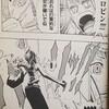 ワンピースブログ[二十九巻] 第274話〝聖譚曲(オラトリオ)〟
