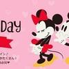 【2018】ディズニーストアのバレンタインチョコまとめ!