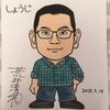 荒井清和先生に似顔絵を描いていただくinイオンレイクタウン