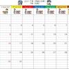 手作り療育グッズ~7月のカレンダーと就学相談2回目