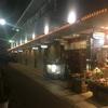 餃子がウリ。リーズナブルで美味しい料理が食べられる『サナカ』【兵庫・芦屋】