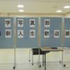 全学写真部「新入生歓迎展」開催中!(中央図書館ギャラリー)