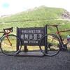 2017.9.22〜23 乗鞍サイクリング