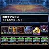 【DQMSL】魔戦士チャレンジ レベル1攻略