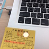 成田空港の手荷物一時預かり所を使用してみた