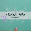 楽天RAXY【4月号】中身紹介&損してない〜?
