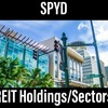 米国ETF【SPYD】におけるREIT銘柄/セクター構成の特徴とは?