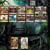 Dominion Online 対戦録 339