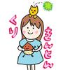 信玄堂の栗きんとん、岐阜県は栗きんとん発祥の地の巻