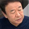 (海外の反応) 「韓国人の常習卑下」日本DHC会長、またも荒唐無稽な主張「NHKは日本の朝鮮画の元凶」