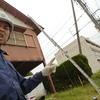 屋根のことで、どこに頼んだらいいか分からないときは、全日本瓦工事業連盟加盟店へ。