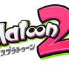 7月21日(金) スプラトゥーン2セット巡回リスト! ネット販売あるか?!