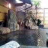 尼崎の天然温泉に入れる銭湯、築地戎湯。