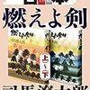 【05/20 更新】Kindle日替わりセール!