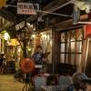 栄町市場・・#06