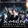 DVD「X-MEN:アポカリプス」X-MEN: APOCALYPSE 🌟🌟🌟⭐️