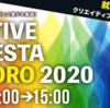 【開催中止】 3月8日「クリJOB就転職フェスタ札幌2020」参加のお知らせ
