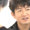 """《動画あり》木村拓哉 NHK「SONGS」で""""MIYAVIに本音語る"""