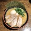 【名古屋市熱田区】王道の横浜家系ラーメンの店はこれだ!