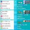 【s8 剣盾ダブル】上振れバナコー(ポケモン日本一決定戦2020 TOP50)