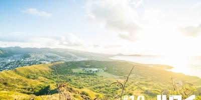vol.10 Re:ダイアモンドヘッド。ハワイ留学紀行。