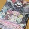 劇場版「魔法少女まどか☆マギカ[新編]叛逆の物語 公式ガイドブック」を購入。