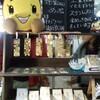 小江戸川越・蔵の街でみつけた「日本あかり展」