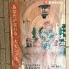 日記0500/2019/09/25水