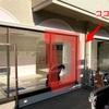 子供たちが屋内から外の遊び場へ出入りできるように、開閉できる窓に改修して欲しい!