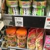 【パッケージ】片栗粉の容器