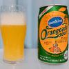【購入レビュー】サンキスト オレンジエード・サワーはまずい?うまい?実際に買って飲んでみた感想!