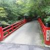 京都旅行記 その1 泉涌寺