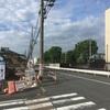 東京煉瓦工場跡  足立区宮城
