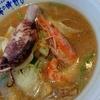 北海道 倶知安町 味の時計台 倶知安店 / ここが一番美味しいと言う噂