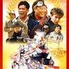 『冒険活劇/上海エクスプレス』DVD
