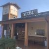スーパー銭湯制覇の旅 #6 おふろの王様 多摩百草店『我がホームサウナを紹介します。常に更新を続ける設備、そして岩壺湯の湯加減にあっぱれ』