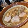 ピコピコポン 『ラーメン麺増し(600g)生たまご ナンコツ 豚1枚追加 』