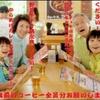 【元店長談】牛丼屋の24時間営業が廃止にならない理由