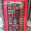 【ランチ】葉牡丹