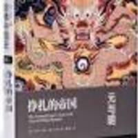 日本の社会学系イベント・出版物・告知